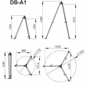 Dreibaum DB-A1 von IKAR